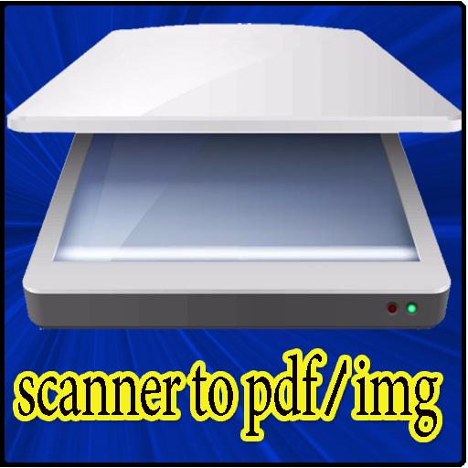 Scanner to PDF/JPEG