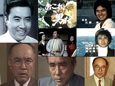 内藤武敏、『おこれ!男だ』で森田健作と石橋正次の塾長に