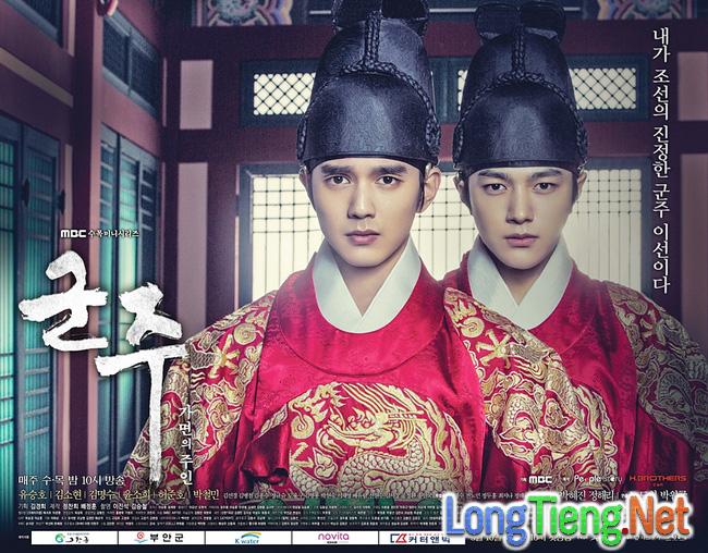 Yoo Seung Ho xấu hổ vì bắn tim quê mùa so với Kim So Hyun, L (Infinite) - Ảnh 11.
