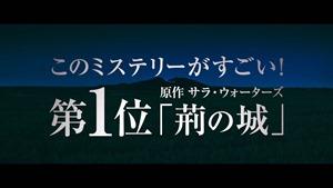 R-18指定 規制ギリギリの予告編解禁 パク・チャヌク監督最新作『お嬢さん』.mp4 - 00020