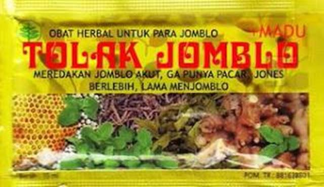 Meme Parodi Iklan Karya Anak Indonesia Ini Lucunya Kebangetan Bikin Kejang-Kejang, Meme Parodi Iklan Karya Anak Indonesia Ini Lucunya Kebangetan