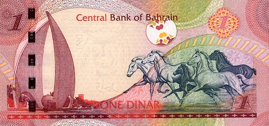 Bahrain - One dinar note   (photo-aes.iupui.edu)