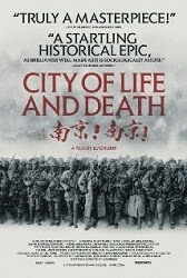 City of Life and Death - Thảm sát nam kinh