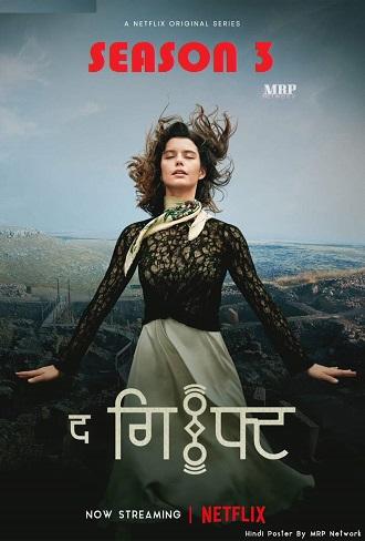 The Gift {Atiye} Season 3 Hindi Dual Audio Complete Download 480p & 720p All Episode