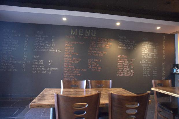 photo of the chalkboard menu wall
