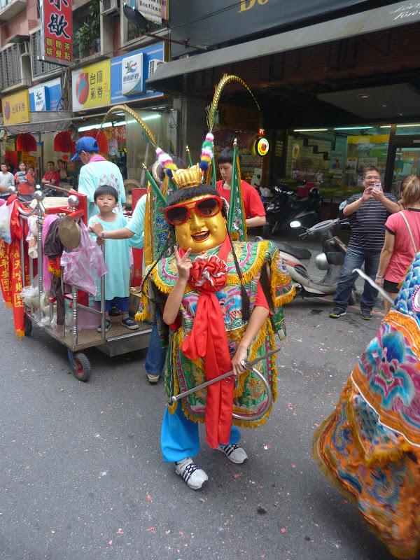 Ming Sheng Gong à Xizhi (New Taipei City) - P1340172.JPG