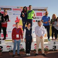 Media de Miguelturra 2017 - Trofeos