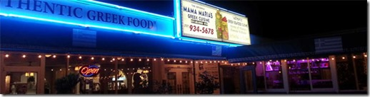 Mama Maria's, picture from their website