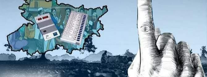 34 जिलों के 48 प्रखंडों पर जारी है मतदान, गांव की सरकार बनाने को उमड़ी भीड़ अभी तक 16 फीसदी मतदान