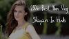 100+ Non Veg Shayari in Hindi-नॉनवेज शायरी