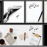 تصویر نمادک  Ali Tehrani