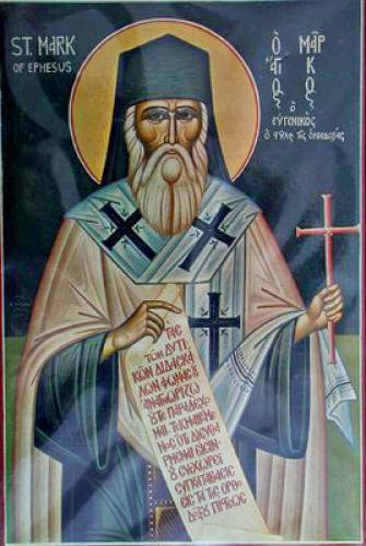 St Mark The Archbishop Of Ephesus