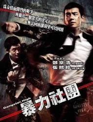 Gangster High (2006)