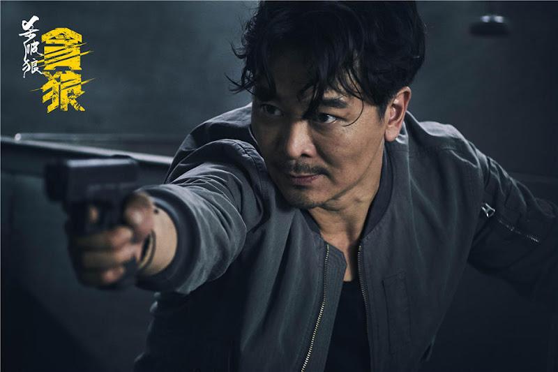 Paradox China / Hong Kong Movie