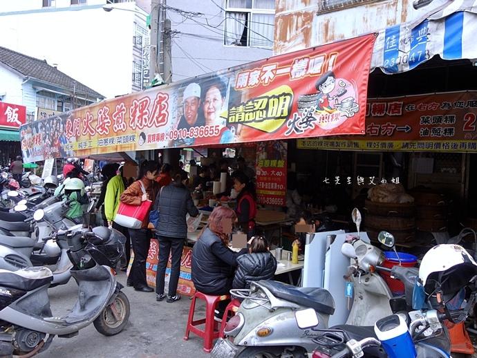 14 嘉義東市場牛雜湯、筒仔米糕、火婆煎粿