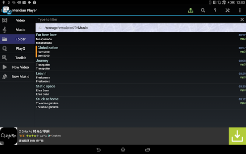 Meridian Player Pro for Android
