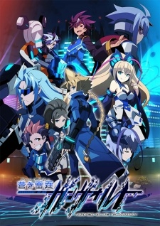 Armed Blue Gunvolt - Azure Striker Gunvolt