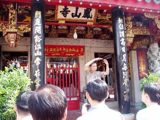 Trip - Temple and Cultural Tour 2005 - P8.JPG