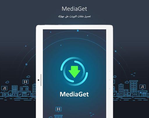 MediaGet - عميل تورنت screenshot 5