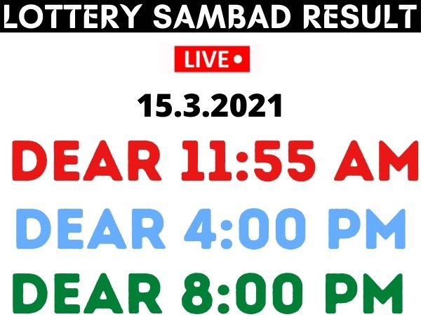 Today dear lottery result