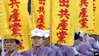 Siberian Court Orders Falun Gong Movement Banned
