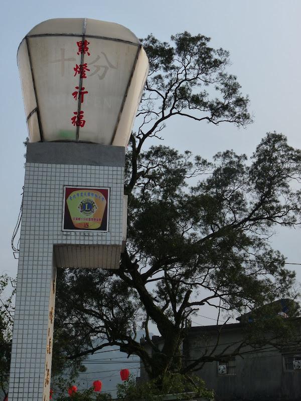 TAIWAN .SHIH FEN, 1 disons 1.30 h de Taipei en train - P1160066.JPG