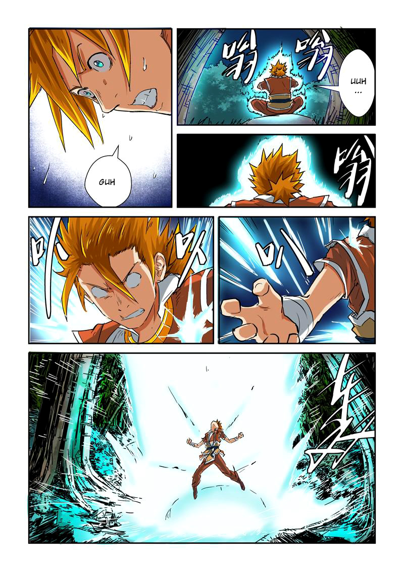 Tales of Demons and Gods Chapter 85.5