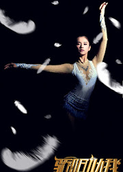 Yi Yi China Actor