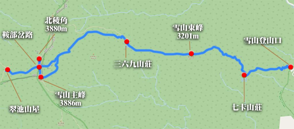 雪山主東下翠池 路線圖