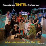 """Toneelgroep TINTEL """"de Heks en de betoverde elfen"""""""