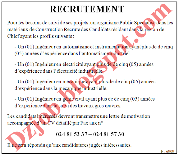 اعلان توظيف في مؤسسة عمومية متخصصة في مواد البناء الشلف أوت 2012 RECRUTEMENT%2520copy