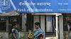 Bank of Maharashtra Recruitment 2021-22