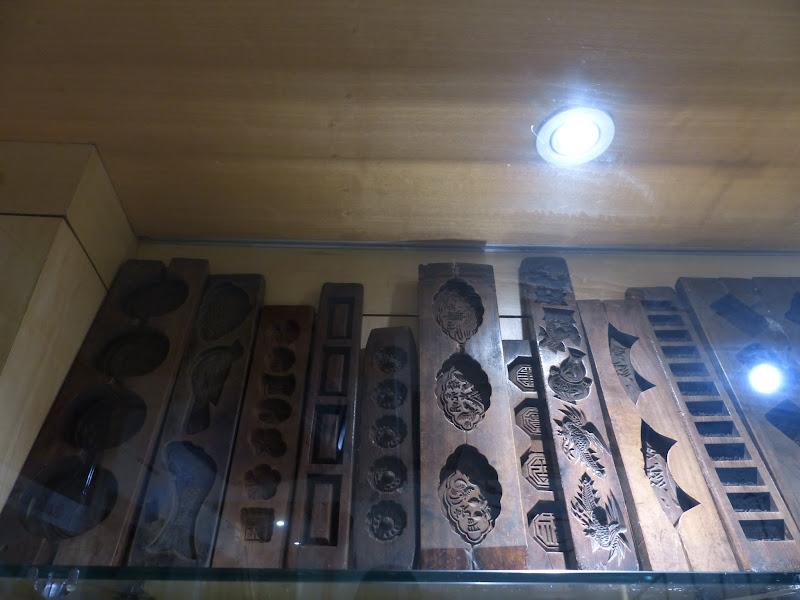 Danshui et une impressionnante collection de moules à gâteaux - P1240798.JPG