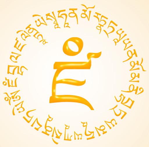 Lingkaran Mantra Jambala Kuning