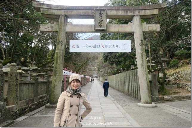 四國香川 高松 金刀比羅宮 (51)