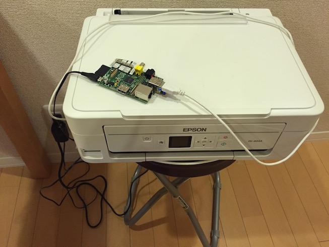 raspberrypi_network_printable_abst.jpg