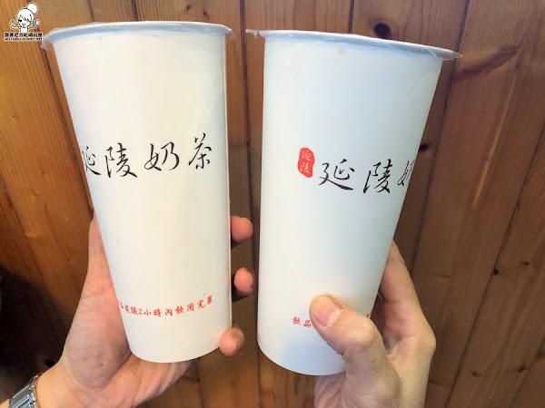 光華市場超人氣古早味奶茶、延陵奶茶,免費加珍珠、仙草