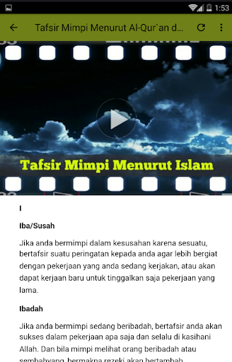 Tafsir Mimpi Menurut Islam screenshots 5