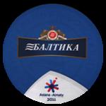 подставка под пивную кружку Балтика Алма-Ата