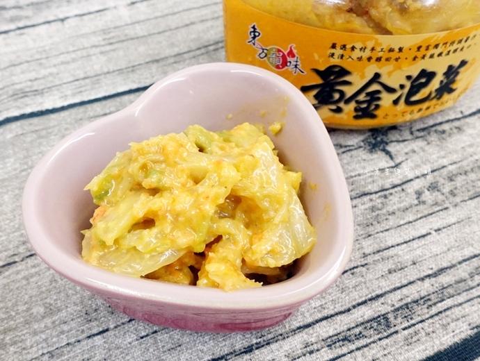 9 東方韻味 黃金泡菜 吻魚XO醬 熱門網購 團購商品