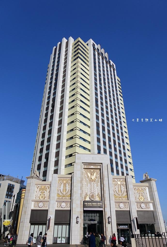 1 園前酒店 The Park Front Hotel 日本環球影城 USJ