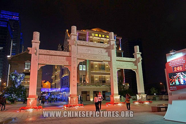 Photo of Wuhan Night 3