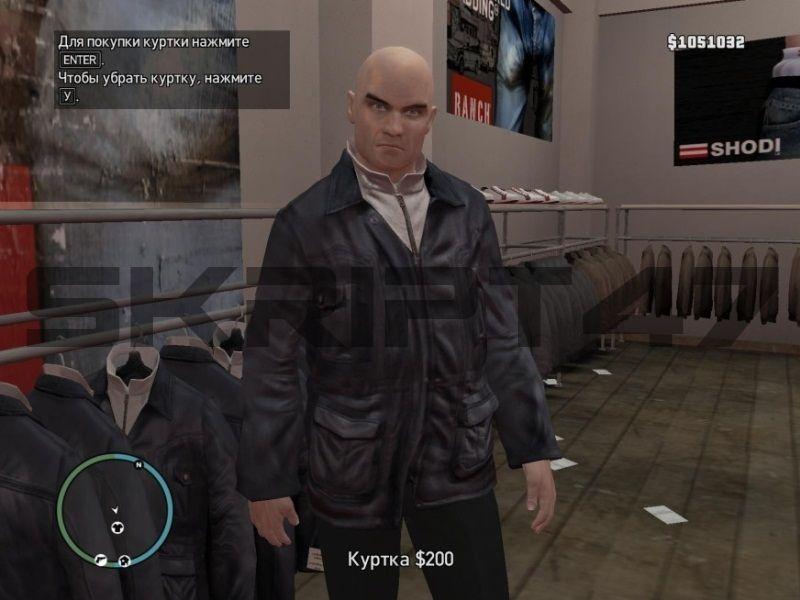 Agent 47, Silverballer