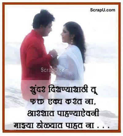 Apni sundarta dekhani hai to meri aankho se khud ko dekho - Love pictures