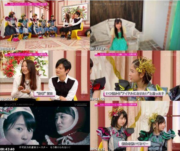 [TV-Variety] あたしの音楽 – #16 ももいろクローバーZ Part2 (FujiTV Next 2016.02.12)