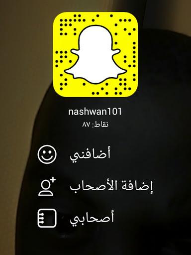 Snapchat girls sexting names 66731 webnode
