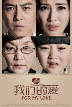 For My Love China Drama