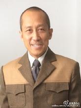 Ma Lun China Actor