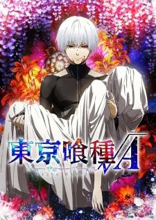 Tokyo Ghoul √A - Tokyo Ghoul 2nd Season, Tokyo Ghoul Second Season [Bluray]