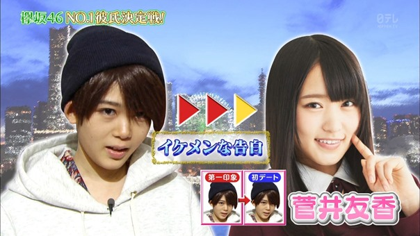 170110 KEYABINGO!2【祝!シーズン2開幕!理想の彼氏No.1決定戦!!】.ts - 00376